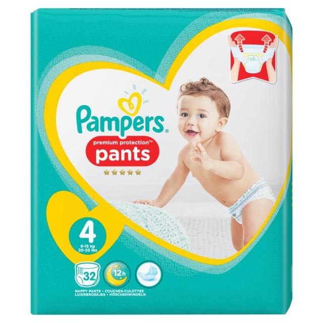 Pampers Premium Protection Pants Gr.4 Maxi 9-15kg Value Pack, 32 Stück Windeln