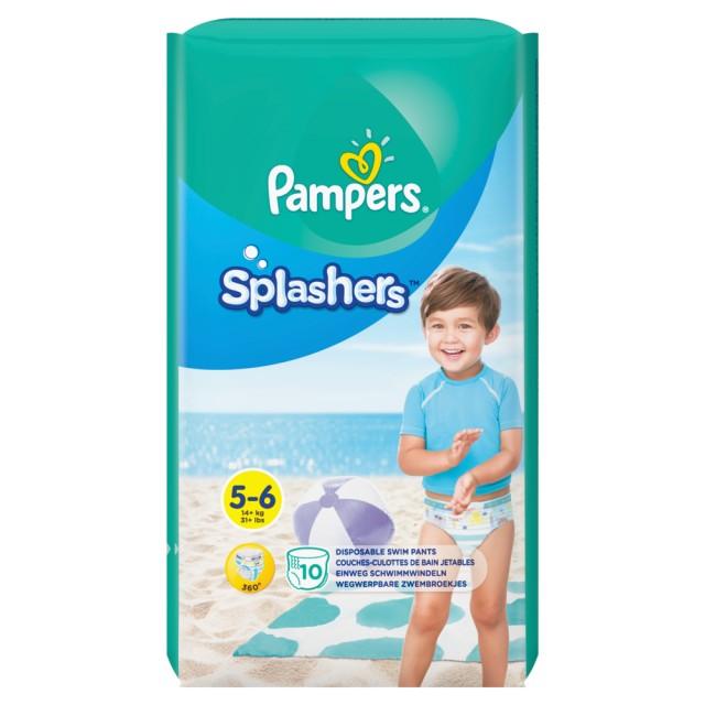 Pampers Splashers Gr. 5-6 Tragepack, 10 Stück Schwimmwindeln